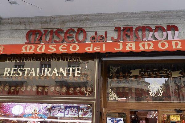 Madrid Museo del Jamon