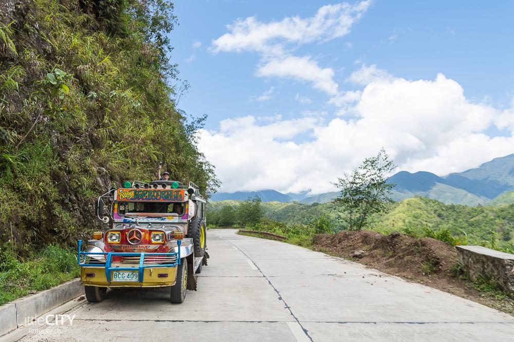 Banaue Reisterassen Ifugao 2015-24