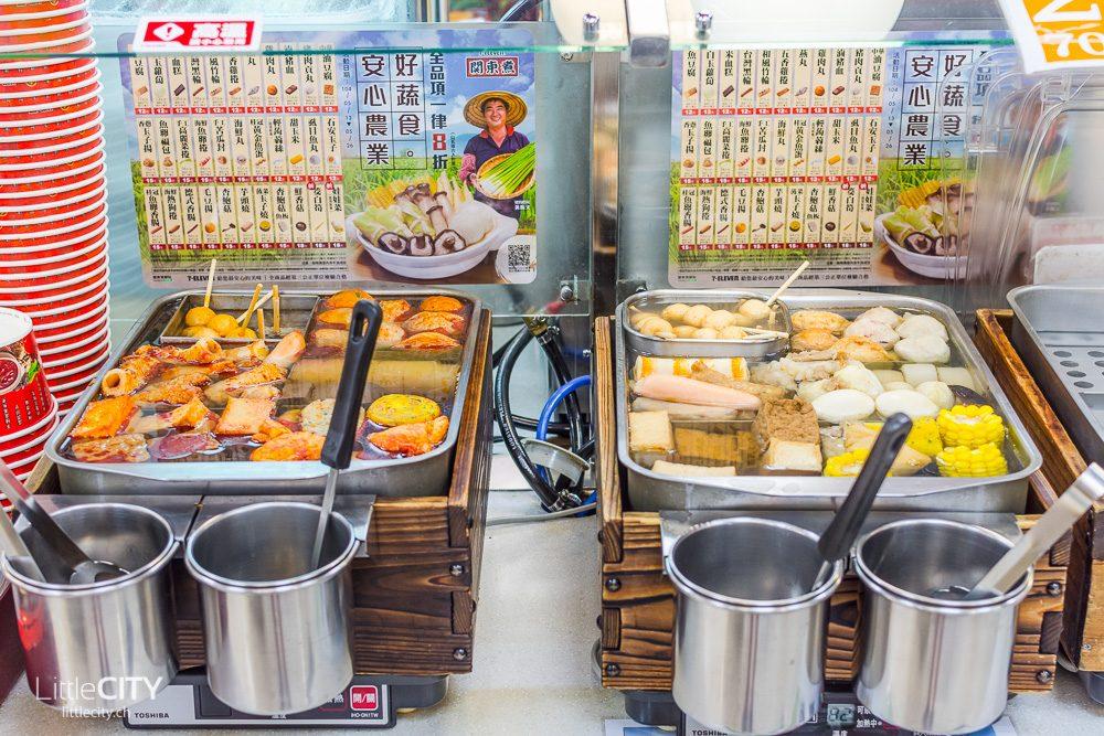Taiwan Supermarkt 7 11-3