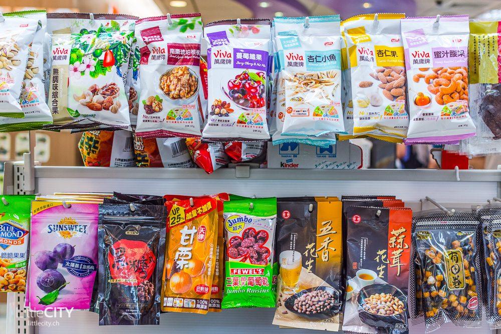 Taiwan Supermarkt 7 11-8