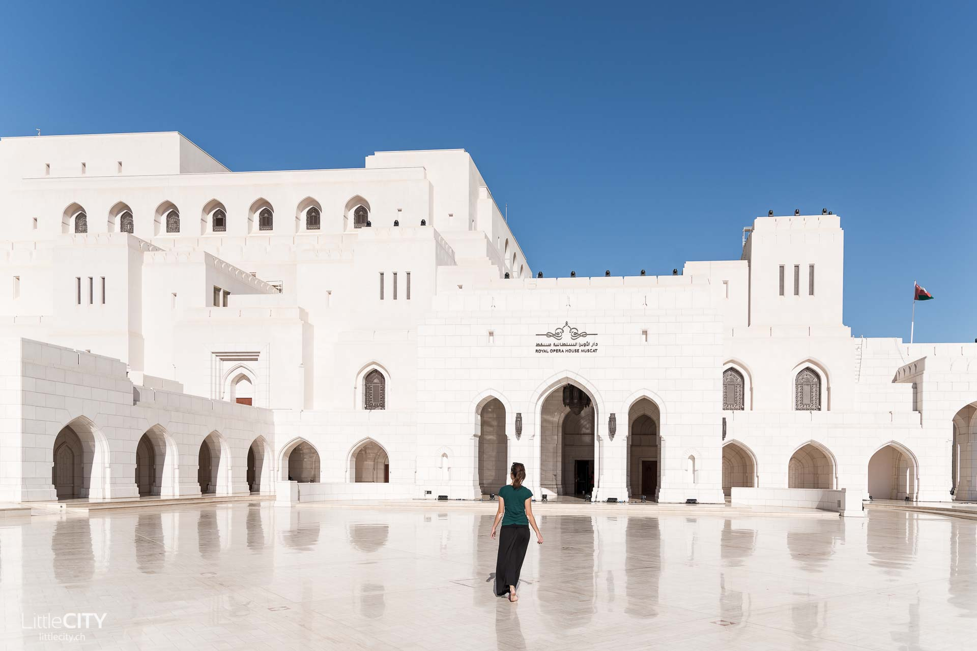 Royal Opera House in Maskat Oman