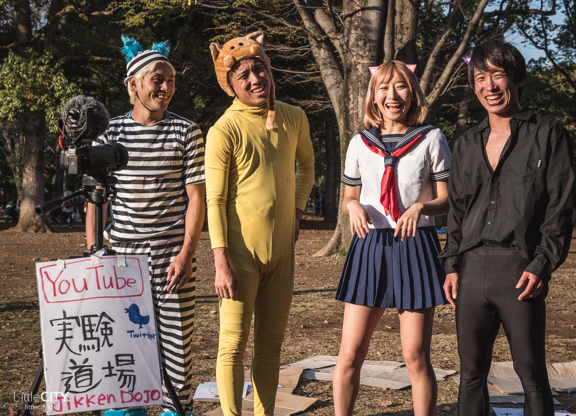 Yoyogi Park & Meiji Schreib - Tokio Reisetipp