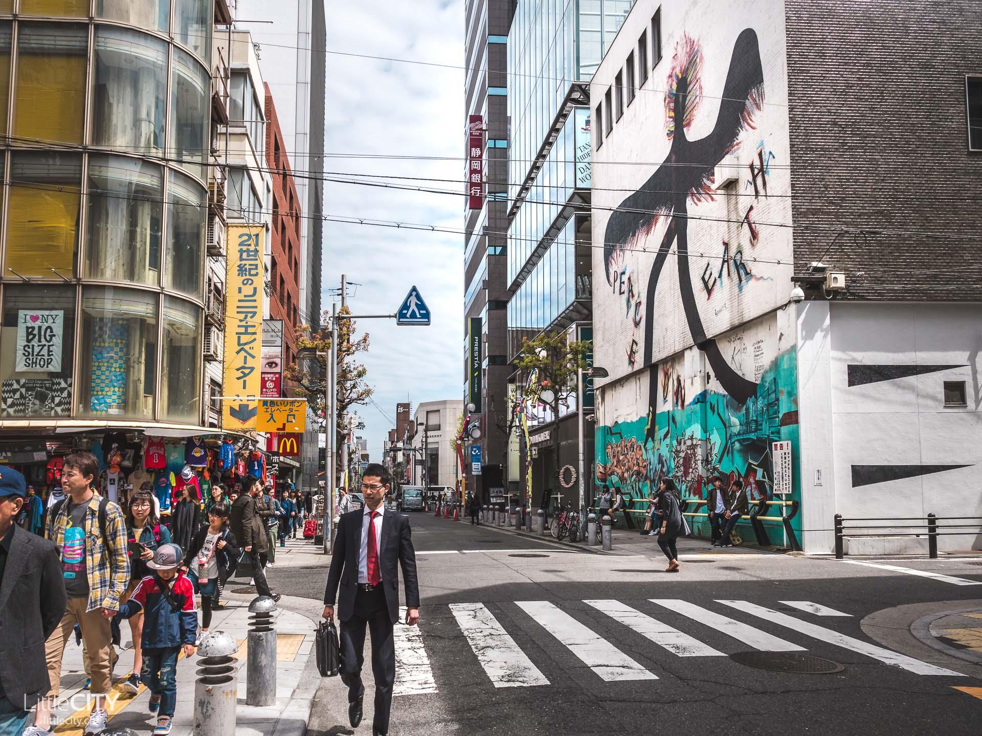 Osaka Americamura Reisetipp